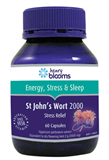 Blooms St Johns Wort 2000g 60 Capsules